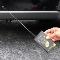 Spy Matrix® ProMax GPS Tracker Detector