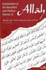 Explanation to Beautiful And Perfect Names Of Allah By Shaykh Abdur Rahman As-Sa'dee