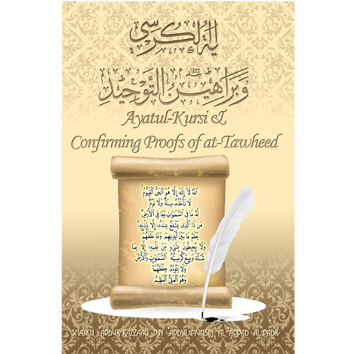 Ayatul-Kursi & Confirming Proofs Of at-Tawheed -Shaykh Abdur Razzaq al-Abbaad