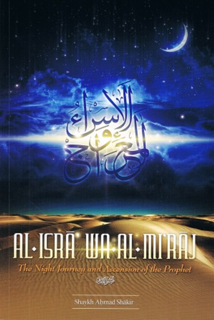 Al-Isra Wa Al-Miraj The Night Journey and Ascension of The Prophet - Shaykh Ahmad Shakir
