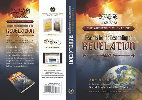 The Authentic Musnad Of Reasons For The Descending Of Revelation (Revised Second Edition) By Ash-Sheikh Muqbil Ibn Haadi' Al-Waadi'ee