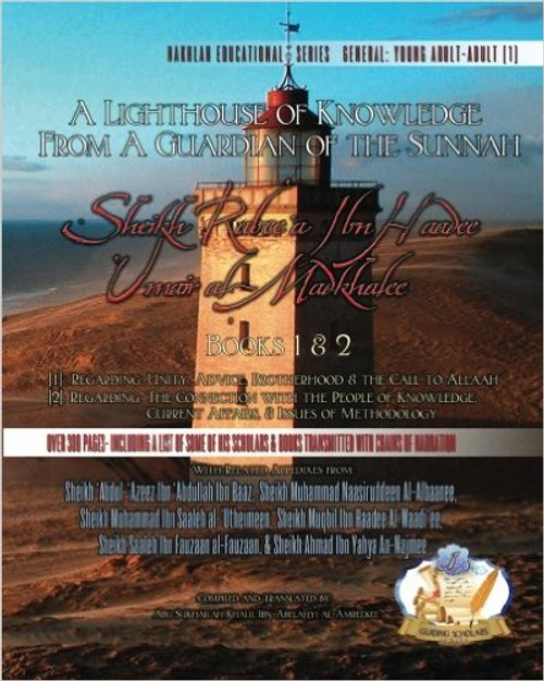 A Lighthouse of Knowledge From A Guardian of the Sunnah -Shaykh Rabee' al-Madkhalee