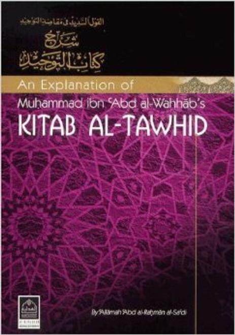 An Explanation of Kitab al Tawhid (Muhammad Ibn Abdul Wahhab) By Shaykh Abdur Rahman as Sa'dee