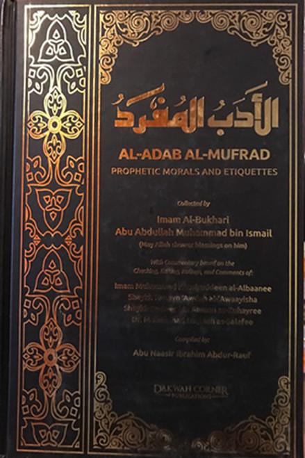 Al-Adab Al-Mufrad (Prophetic  Morals and Etiquettes) by Imam Al-Bukhari