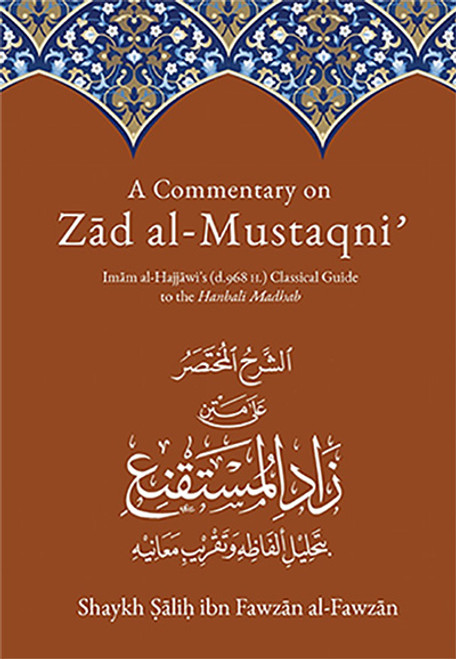 A Commentary on Zad al-Mustaqni' By Shaykh Saalih al-Fawzaan