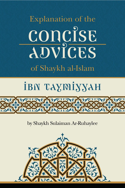 Explanation Of The Concise Advices Of Shaykh-ul-Islam Ibn Taymiyyah By Shaykh Sulayman ar-Ruhaylee