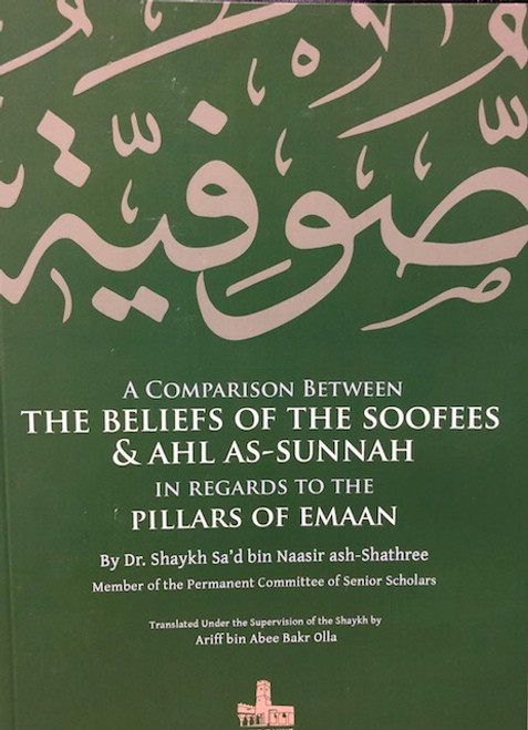 A Comparsion Between The Beliefs Of The  Soofees & Ahlus Sunnah In Regards To The Pillars Of Emaan By Shaykh Sa'd Bin Naasir ash-Shathree
