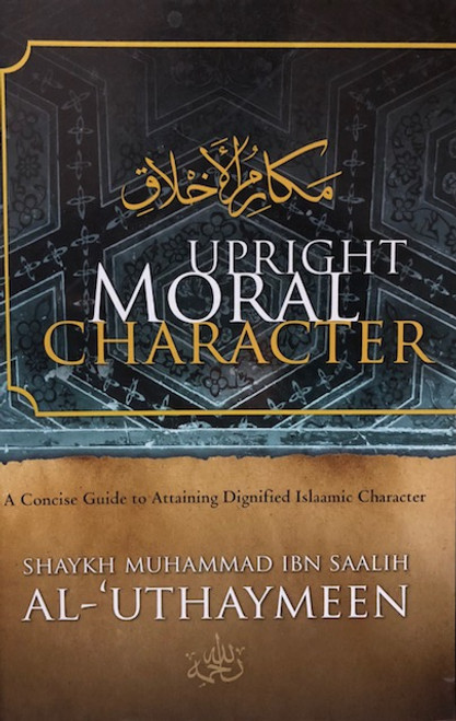 Upright Moral Character By Shaykh Muhammad al-Uthaymeen