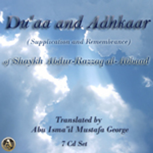 Du'aa And Adhkaar[Supplication & Remembrance] from Shaykh Abdur Razzaq al-Abbaad -Trans. by Abu Isma'il Mustafa George