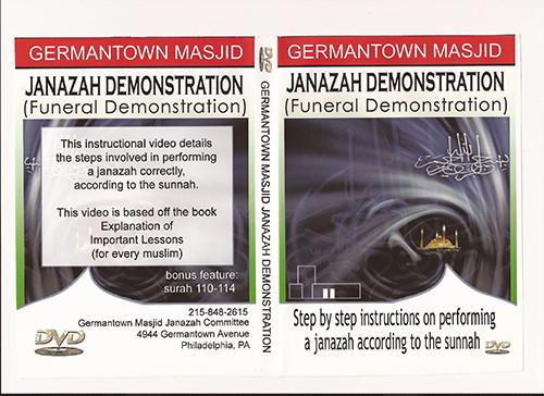 Janazah Workshop By Germantown Masjid Janazah Committee
