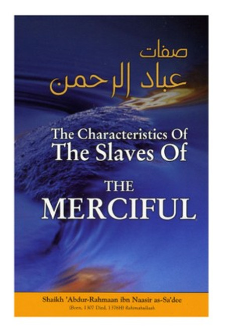 The Characteristics Of The Slaves Of The Merciful By Shaykh Abdur Rahman as-Sa'dee