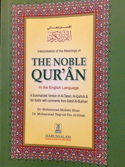 The Noble Qur'aan (Medium / PB) Translated by Dr.Muhsin Khan