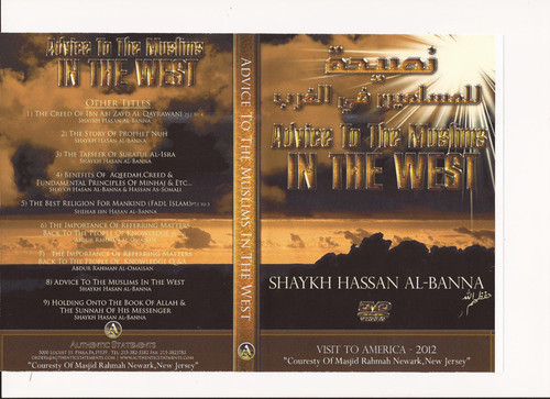 Advice to the muslim in the west by Shaykh Hassan al-Banna