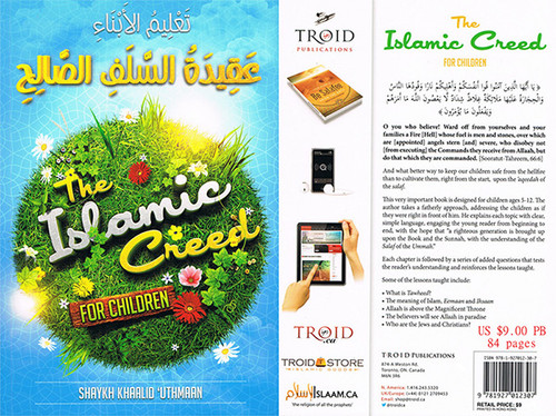 The Islamic Creed For Children By Shaykh Khaalid 'Uthmaan