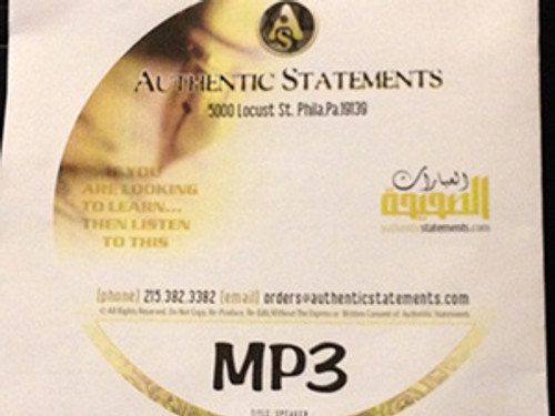 Being Mukhlis(Sincere) -Abu Uwais Abdallah