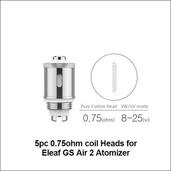 Eleaf GS Air 2 Coils (0.75ohm - 5pk)