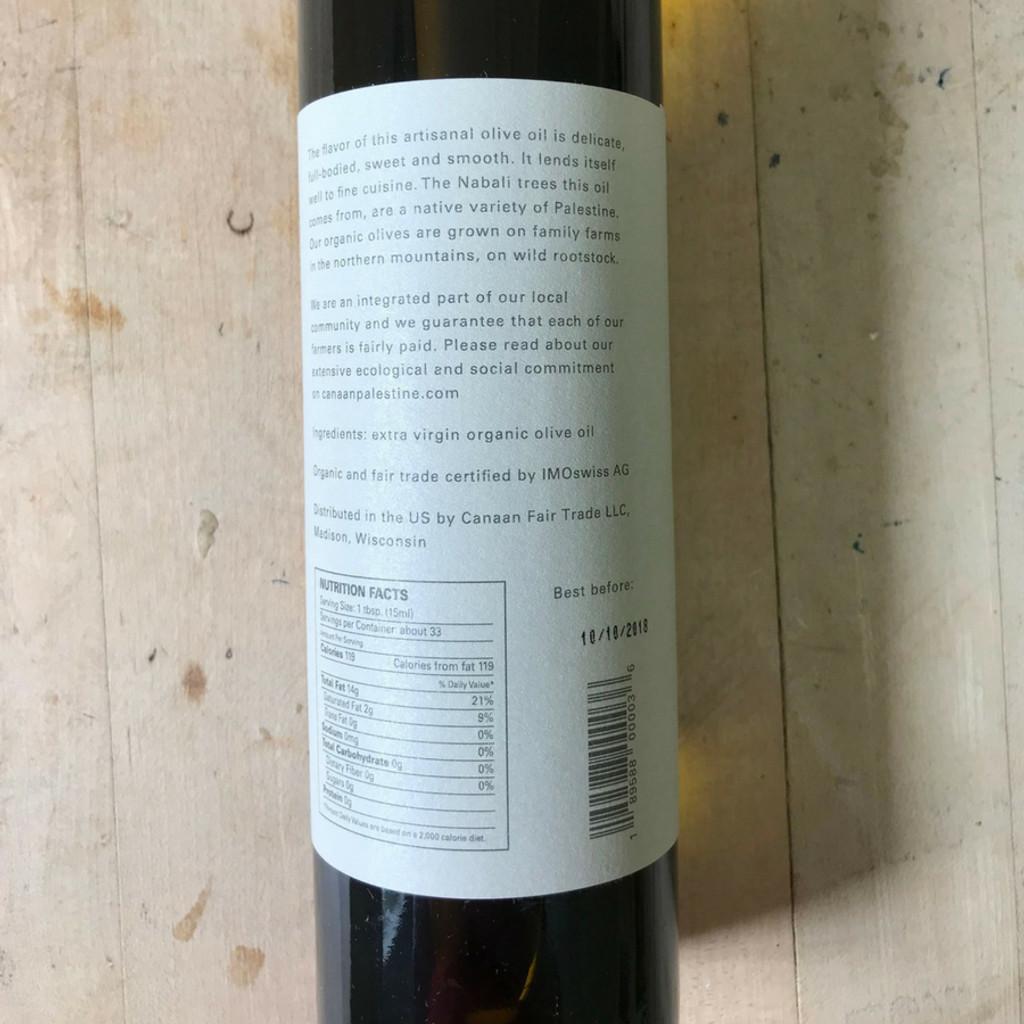 Nabali Tree Olive Oil 16.9 fl oz Glass Bottle Back Label