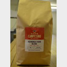 Koinonia Farm Blend Fair Trade Coffee by Cafe Campesino 5 lb bag whole bean