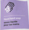 simplehuman Lavender Hand Soap Refill