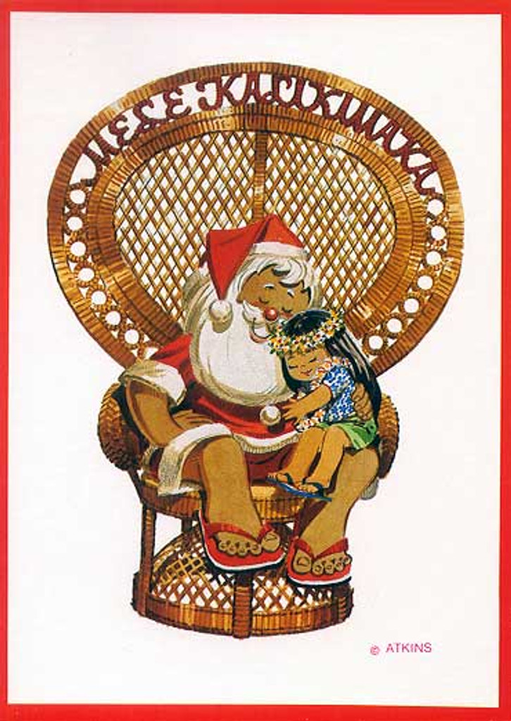 Christmas Cards - Great Creations - X0003 / Santa In Wicker Chair / 10 cards per box