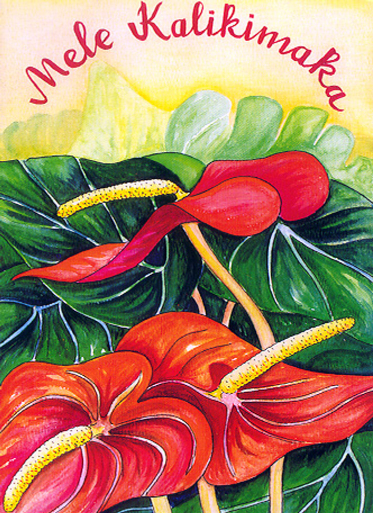 Christmas Cards - Coral Cards - C0482 / Red Anthuriums / 10 cards per box