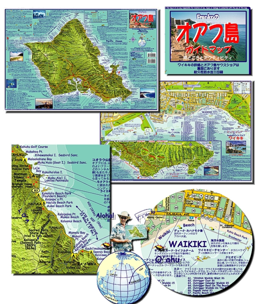 Oahu Guide Map Japanese (Laminated)