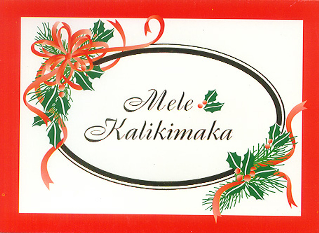 Christmas Cards - Coral Cards - CF1323 / Holly W/Ribbons / 10 cards per box