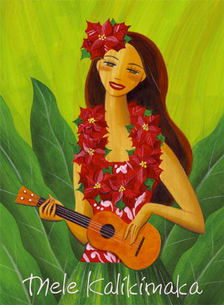 Christmas Cards - Coral Cards - Poinsettia Ukulele / 10 cards per box