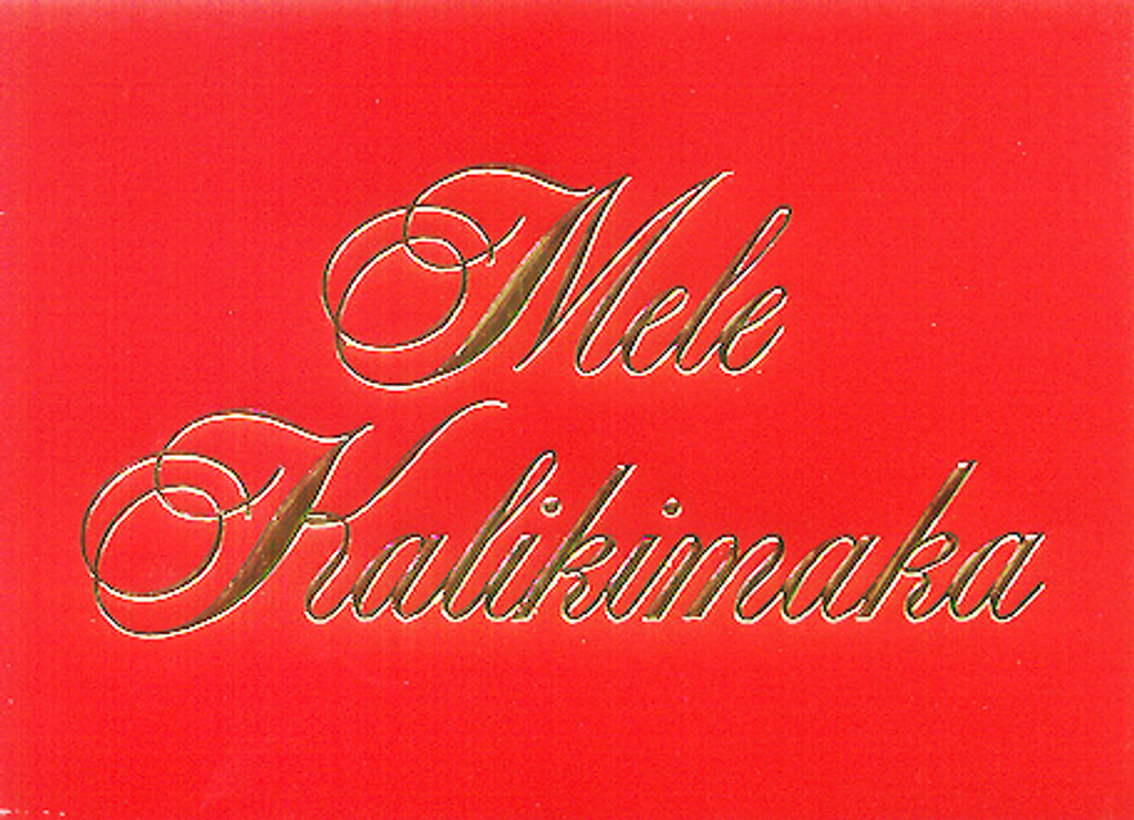 Christmas Cards - Coral Cards - CF1123 / Mele Kalikimaka Script / 10 cards per box