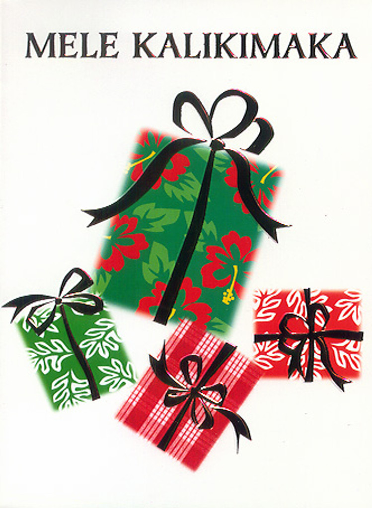 Christmas Cards - Coral Cards - CF1329 / Christmas Presents / 10 cards per box