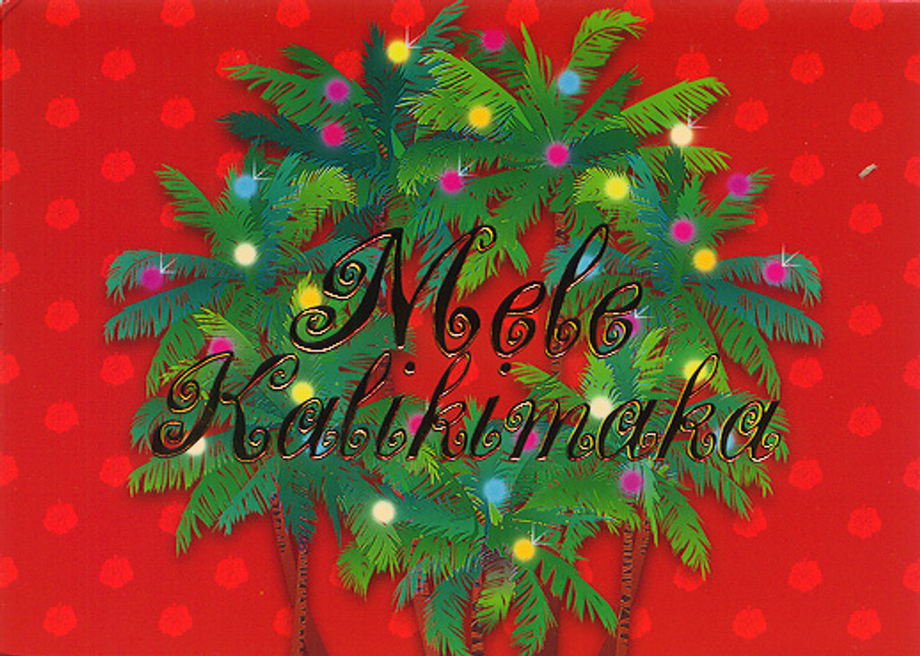 Christmas Cards - Hawaiian Holidays - HF0020 / Palm Wreath / 10 cards per box