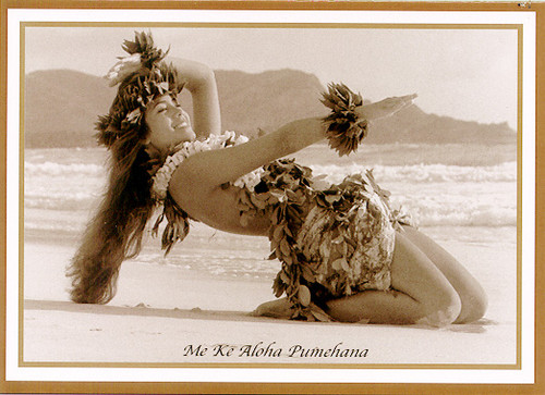 Female Dancer - Hula Noho - Kim Taylor Reece - Notecard 6 Pack