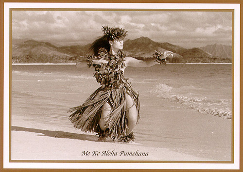 Female Dancer - Kai Olo Hia - Kim Taylor Reece - Notecard 6 Pack