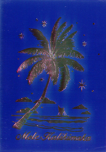 Christmas Cards - Great Creations - XF0029 / Palm Tree / 10 cards per box