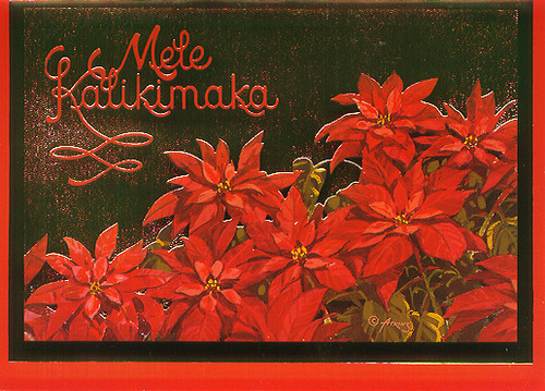 Christmas Cards - Great Creations - XF0081 / Poinsettias / 10 cards per box