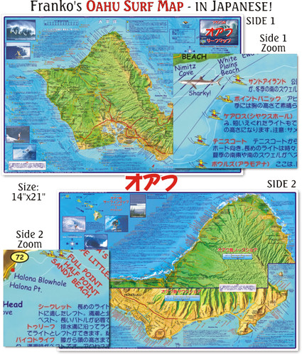 Oahu Surf Map in Japanese (Folded)
