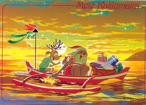 Christmas Cards - Great Creations - X1124 / Santa Reindeer Sunset Paddle / 10 cards per box