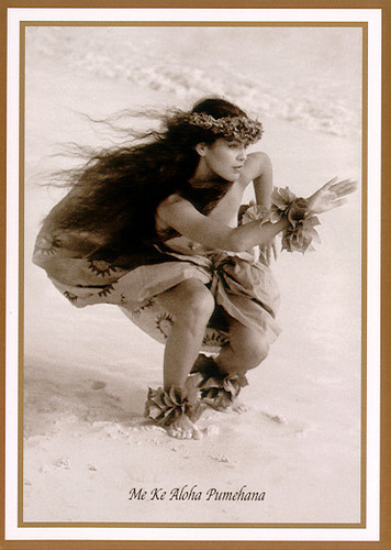 Female Dancer - Hula Kahiko - Kim Taylor Reece - Notecard 6 Pack