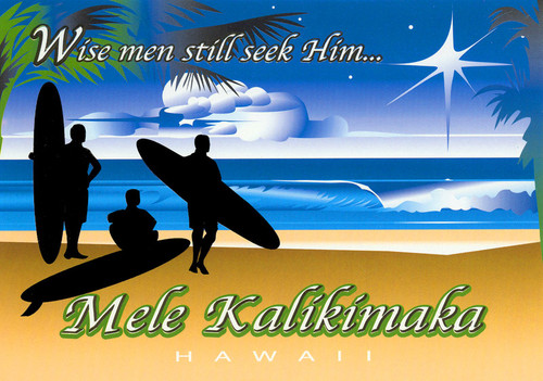 Christmas Cards - Hawaiian Holidays - HF0037 / Wise Men Surfers / 10 cards per box