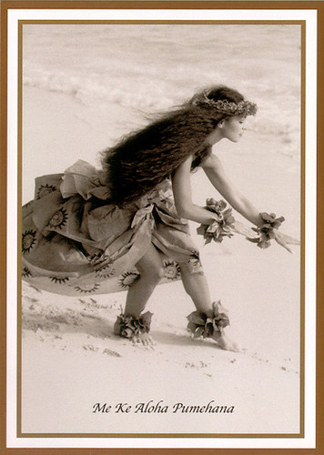 Female Dancer - Hula Kahiko II - Kim Taylor Reece - Notecard 6 Pack
