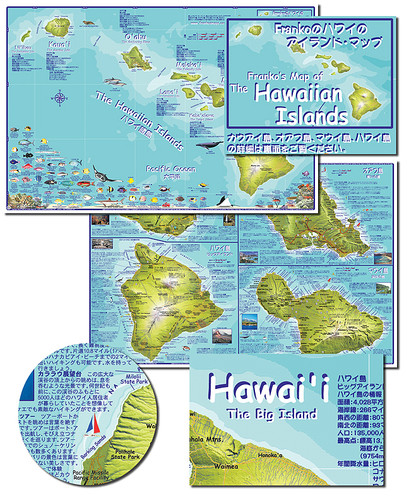 Hawaiian Island Chain Japanese (Folded)