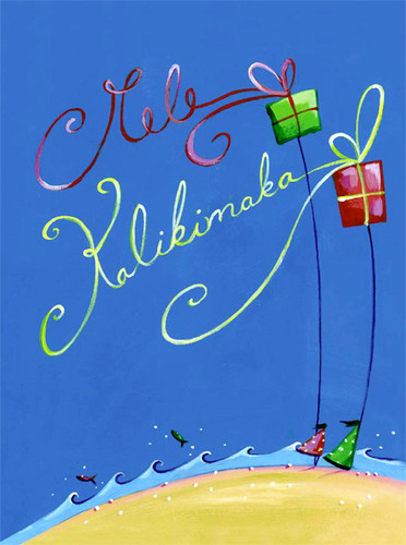 Christmas Cards - Coral Cards - Mele Kalikimaka Balloons / 10 cards per box