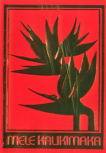 Christmas Cards - Great Creations - XF0047 / Bird Of Paradise / 10 cards per box