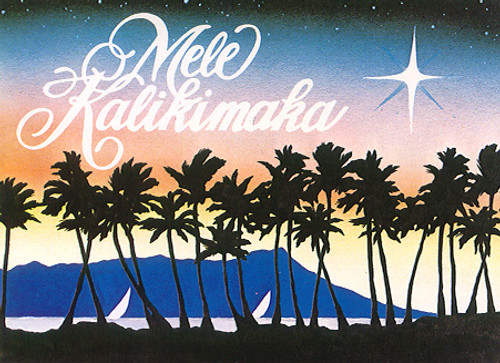 Christmas Cards - Coral Cards - C0396 / Mele Kalikimaka Over Sky / 10 cards per box