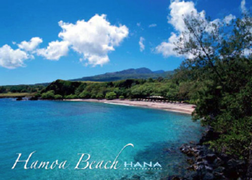 Hamoa Beach 5x7 Postcard 25 Pack
