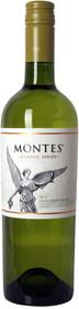 Montes 2017 Sauvignon Blanc 750ml