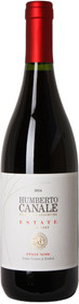 Humberto Canale 2014 Estate Pinot Noir 750ml