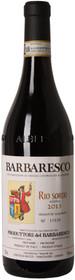 Produttori del Barbaresco 2013 Barabaresco Riserva Rio Sordo 750ml