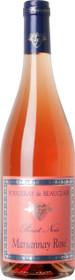 Fougeray de Beauclair 2013 Marsannay Rose 750ml