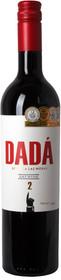 Finca Las Moras 2017 Merlot Dada Art Wine 750ml